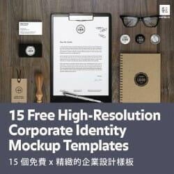 15-free-brand-mockup