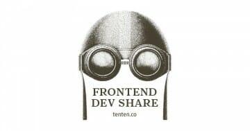 tenten-frontend-share-2016-a
